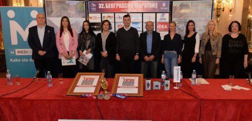 Ekofrendli Beogradski maraton
