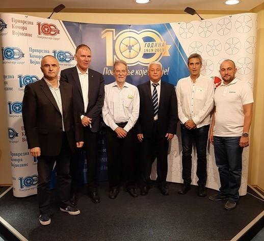 Osnovan Savet za cirkularnu ekonomiju  Privredne komore Vojvodine