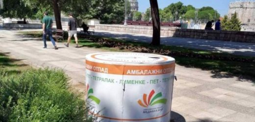 """""""Mediana"""" apeluje na Nišlije da smeće bacaju u kante za reciklažu na keju"""
