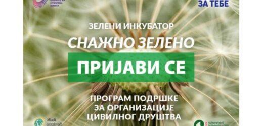 Snažno zeleno – Program podrške civilnom društvu za zaštitu životne sredine i održivi razvoj zajednica