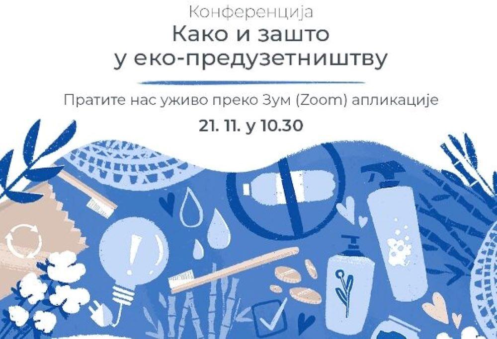 """Konferencija """"Kako i zašto u eko-preduzetništvu"""""""