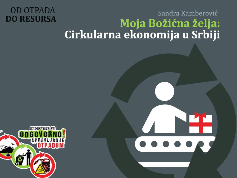 Moja božićna želja: Cirkularna ekonomija u Srbiji